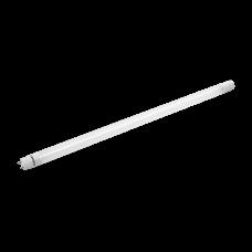 Lâmpada Tubular Led 9W 6000K Branca LORENZETTI 60cm LORENLED T8 Bivolt